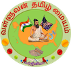 Valluvan Tamil Academy Logo